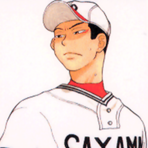 File:Yoshito1-0.png