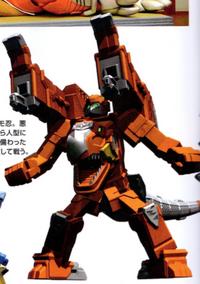 Dinomaru Robot Form