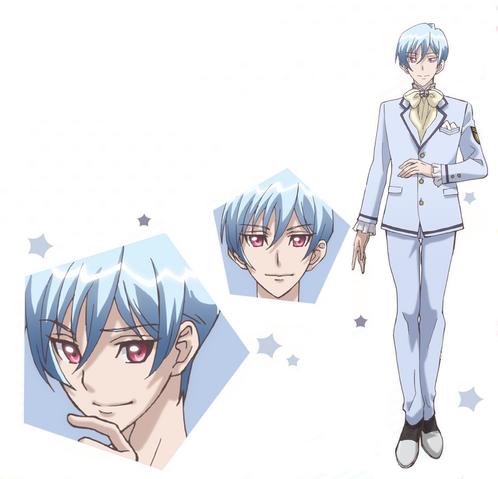 File:Character profile - Akihiko Beppu-full.png