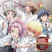 バトルラヴァーズ SONGS ~ LOVE Shower! ~