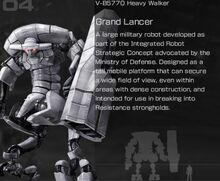 Grand Lancer
