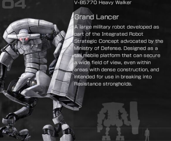 File:Grand Lancer.jpg