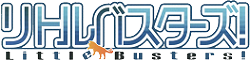 File:Little Busters Wordmark.png