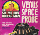 Venus Space Probe (Toy)