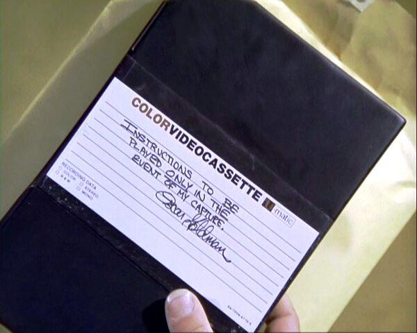 File:Oscar tape.jpg
