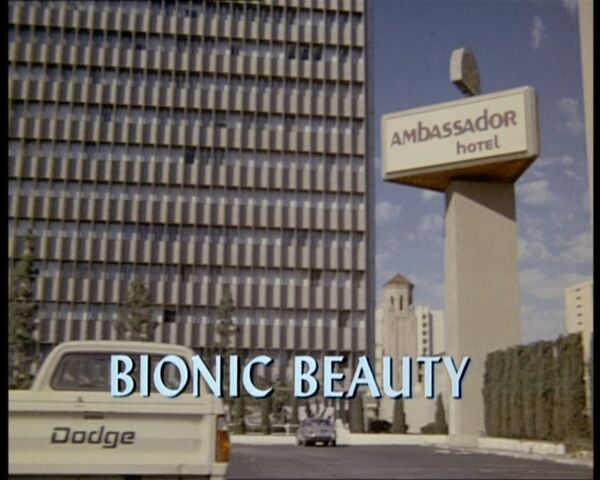 File:Bionic beauty.jpg
