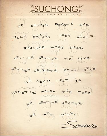 File:Suchong Note 1 Dec.png
