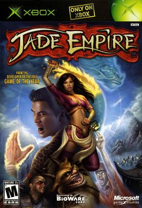 File:Jade Empire Coverart.jpg