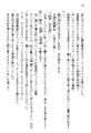 Tendo Civil Security Corporation, Page 28