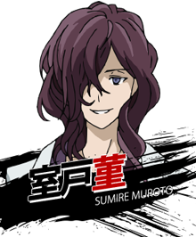 Sumi - Main
