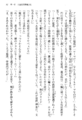 Tendo Civil Security Corporation, Page 91