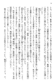 Tendo Civil Security Corporation, Page 76