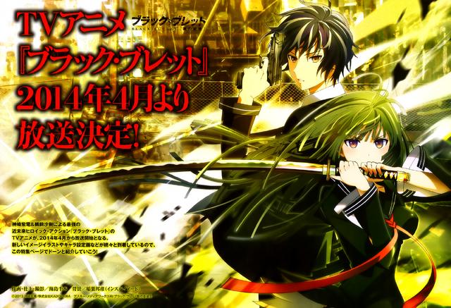 File:Black Bullet Anime 2nd Promotional Poster.png