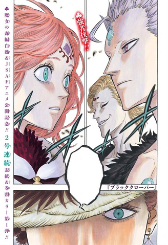 File:Chapter 84 color.png