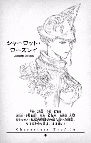 File:Charlotte Roselei Characters Profile.png