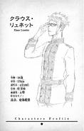 Klaus Lunette Characters Profile