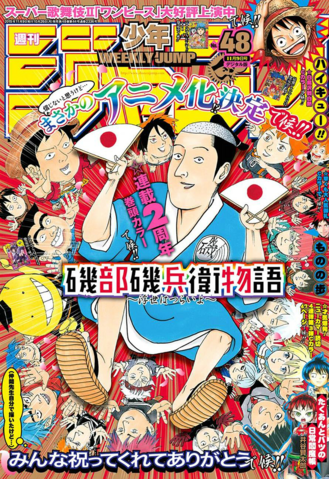 File:Issue 48 2015.png