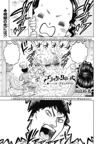 File:Chapter 28.png