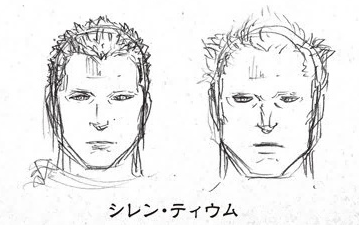 File:Siren initial concept head.png