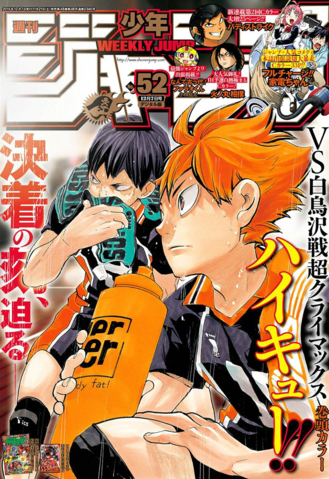 File:Issue 52 2015.png