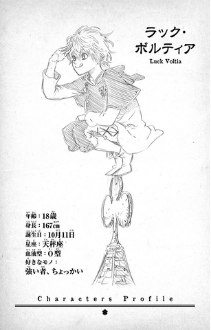 File:Luck Voltia Characters Profile.png