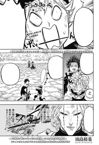 File:Chapter 48.png