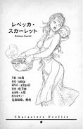 Rebecca Characters Profile