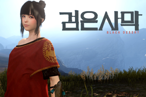 File:Wikia-Visualization-Main,blackdesert.png