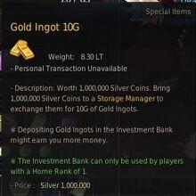 Commerce gold ingot 10g