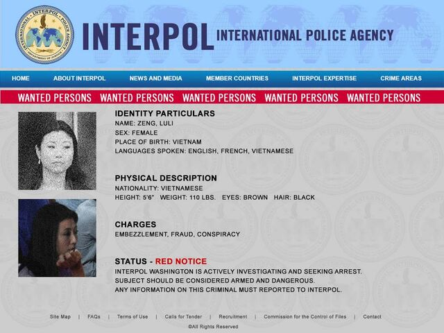 File:Luli Interpol.jpg
