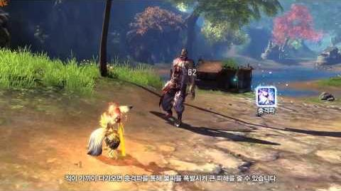 Blade & Soul - Force Master New Skills - PC