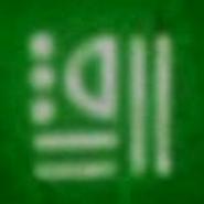 Damaskinosglyph