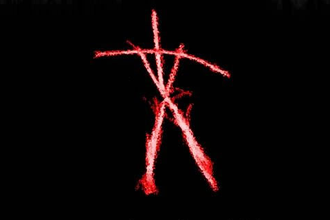 File:Wikia-Visualization-Main,blairwitch.png