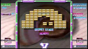 File:Secret Stage.jpg