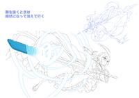 Es (Concept Artwork, 12)