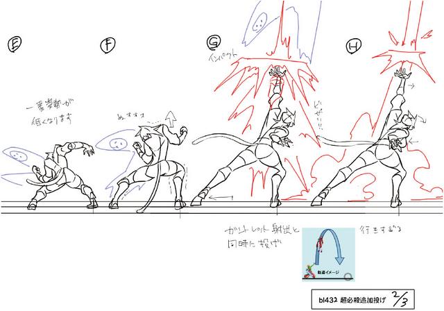 File:Bullet (Concept Artwork, 41).png