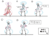 Amane Nishiki (Concept Artwork, 13)