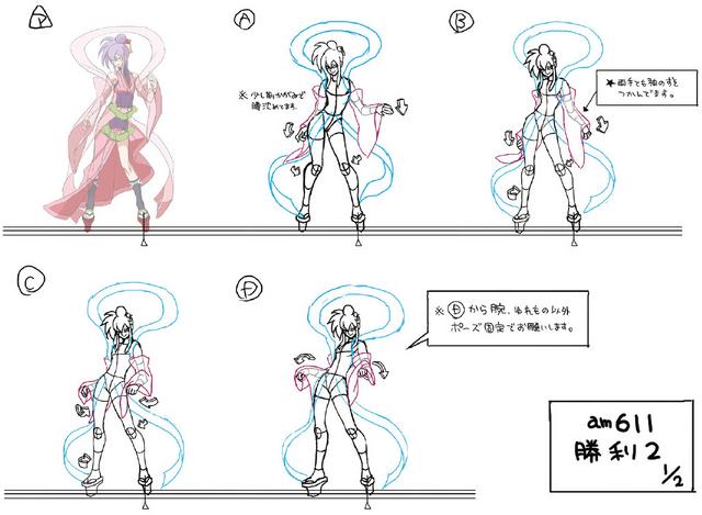 File:Amane Nishiki (Concept Artwork, 13).png