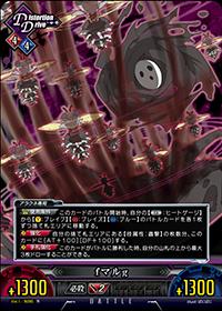 File:Unlimited Vs (Arakune 12).png