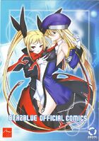 BlazBlue Official Comics vol. 1 (Front Cover)