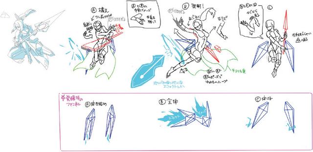 File:Izayoi (Concept Artwork, 25).png
