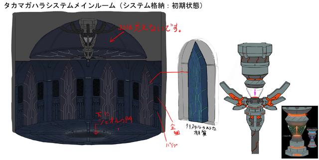File:T-system (Concept Artwork, 9).png