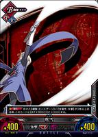 Unlimited Vs (Jin Kisaragi 8)