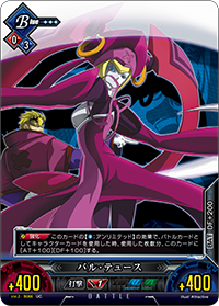 File:Unlimited Vs (Relius Clover 10).png