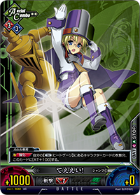 File:Unlimited Vs (Carl Clover 11).png