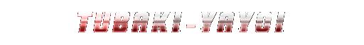 File:Tubaki Yayoi (Continuum Shift, Unused content, Name, 1).png
