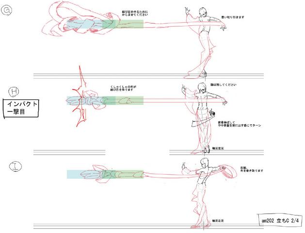 File:Amane Nishiki (Concept Artwork, 19).png