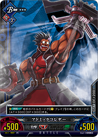 File:Unlimited Vs (Iron Tager 10).png