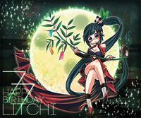 Litchi Faye Ling (Birthday Illustration, 2011, 03)