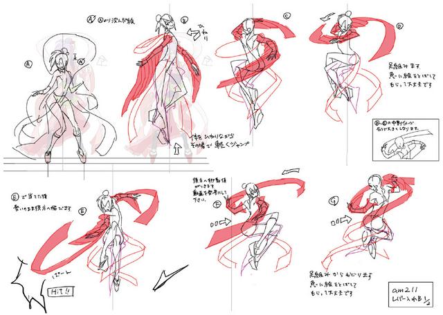File:Amane Nishiki (Concept Artwork, 24).png